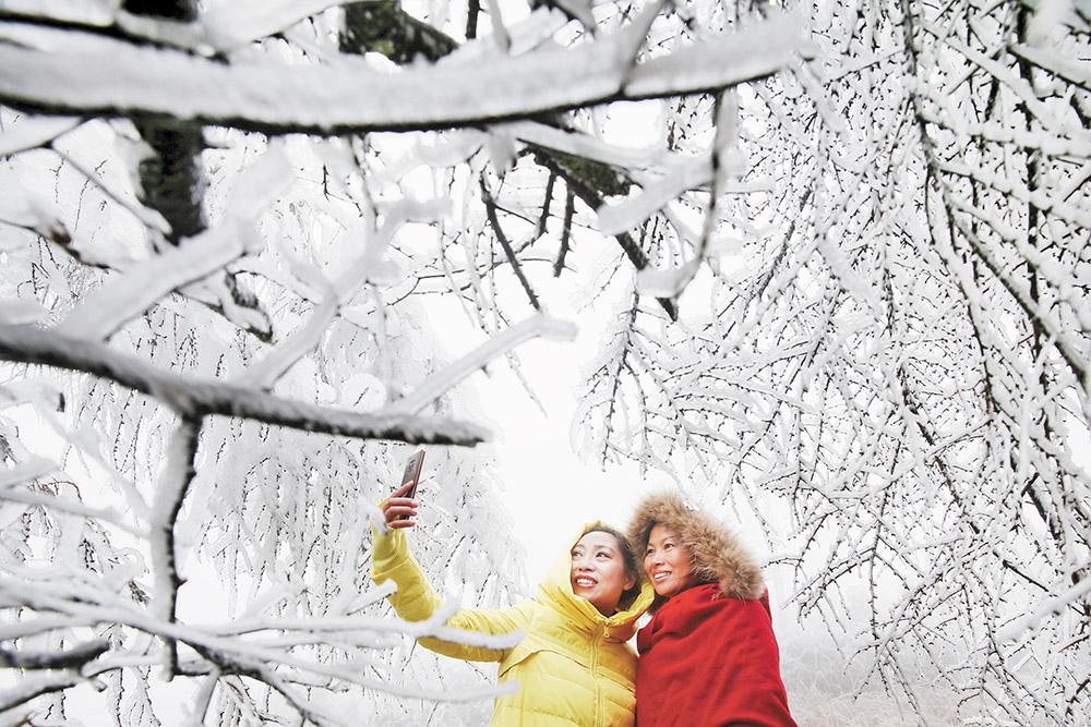 重慶迎來今冬第一場雪