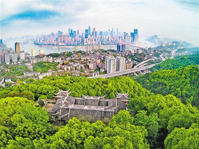 重庆加快建设山清水秀美丽之地