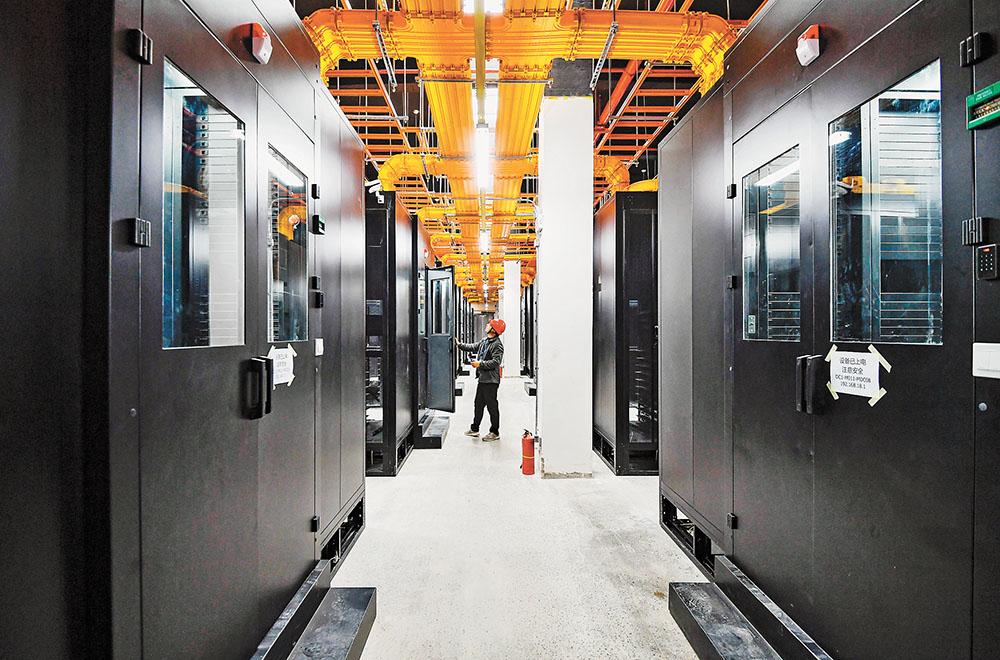 重慶首個同城雙活數據中心投産