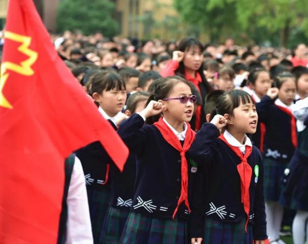 """重庆市九龙坡区彩云湖小学举行""""永远跟党走""""主题教育活动"""